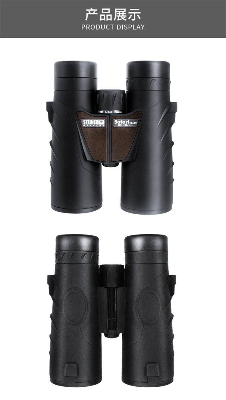 视得乐望远镜230810