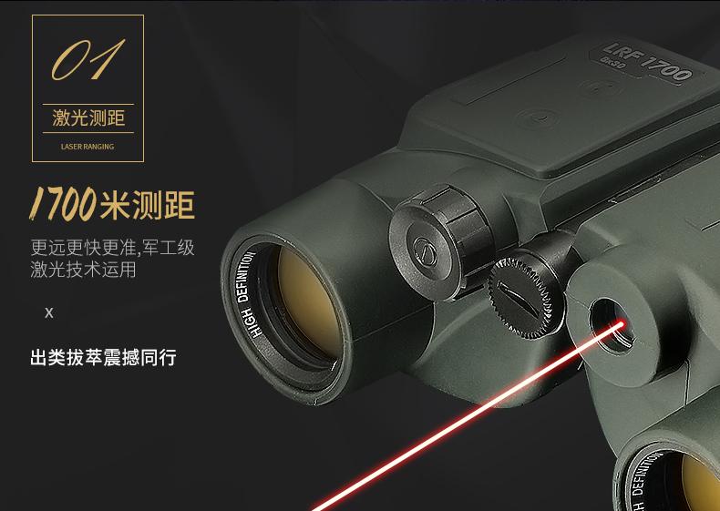 进口视得乐望远镜2