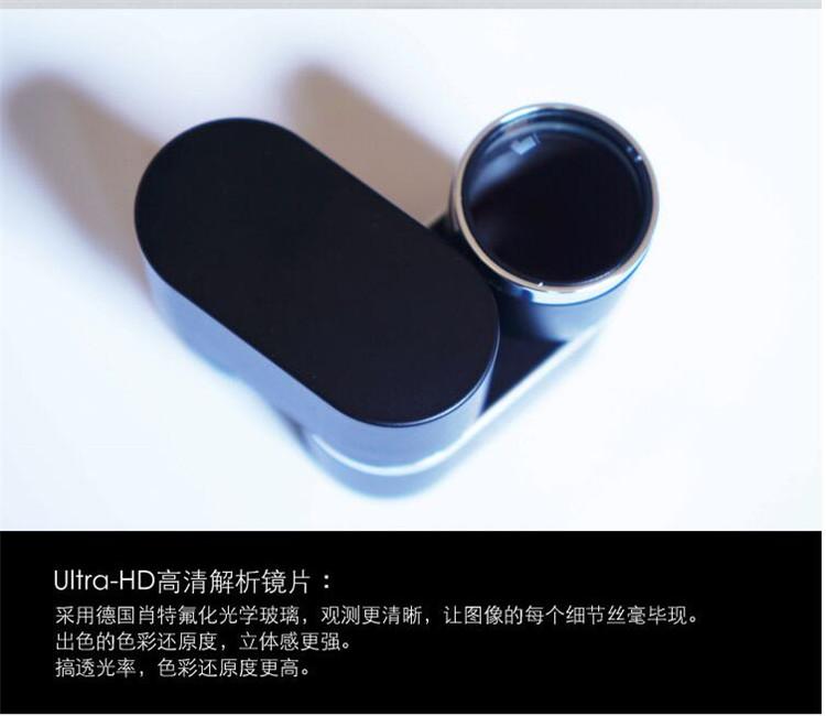单筒望远镜4
