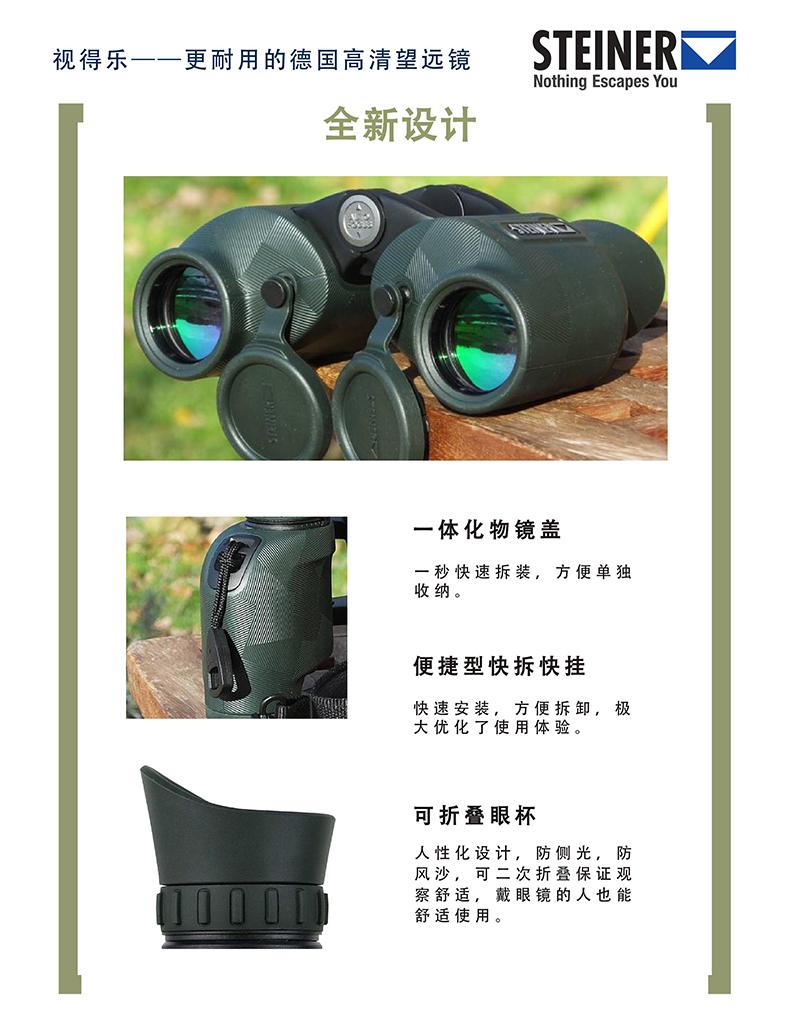 8x30望远镜9
