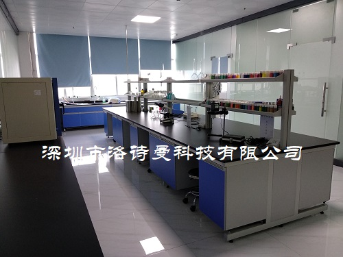 实验中央台2