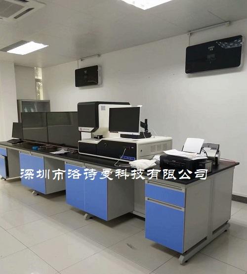 实验中央台3