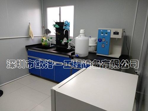 实验室家具办公桌2