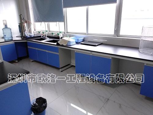 实验室家具办公桌5