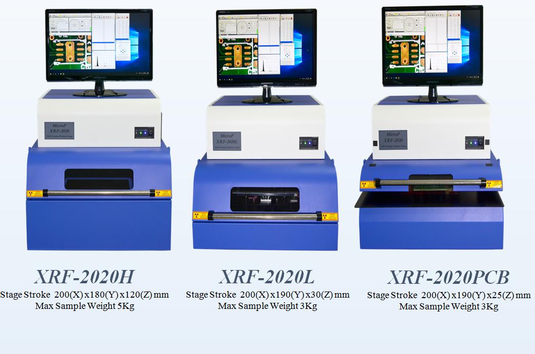 XRF-2020測厚儀