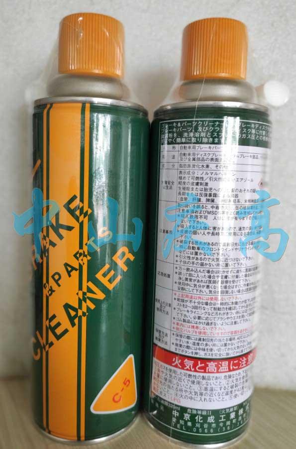 中京化成B&P清洗剂C52