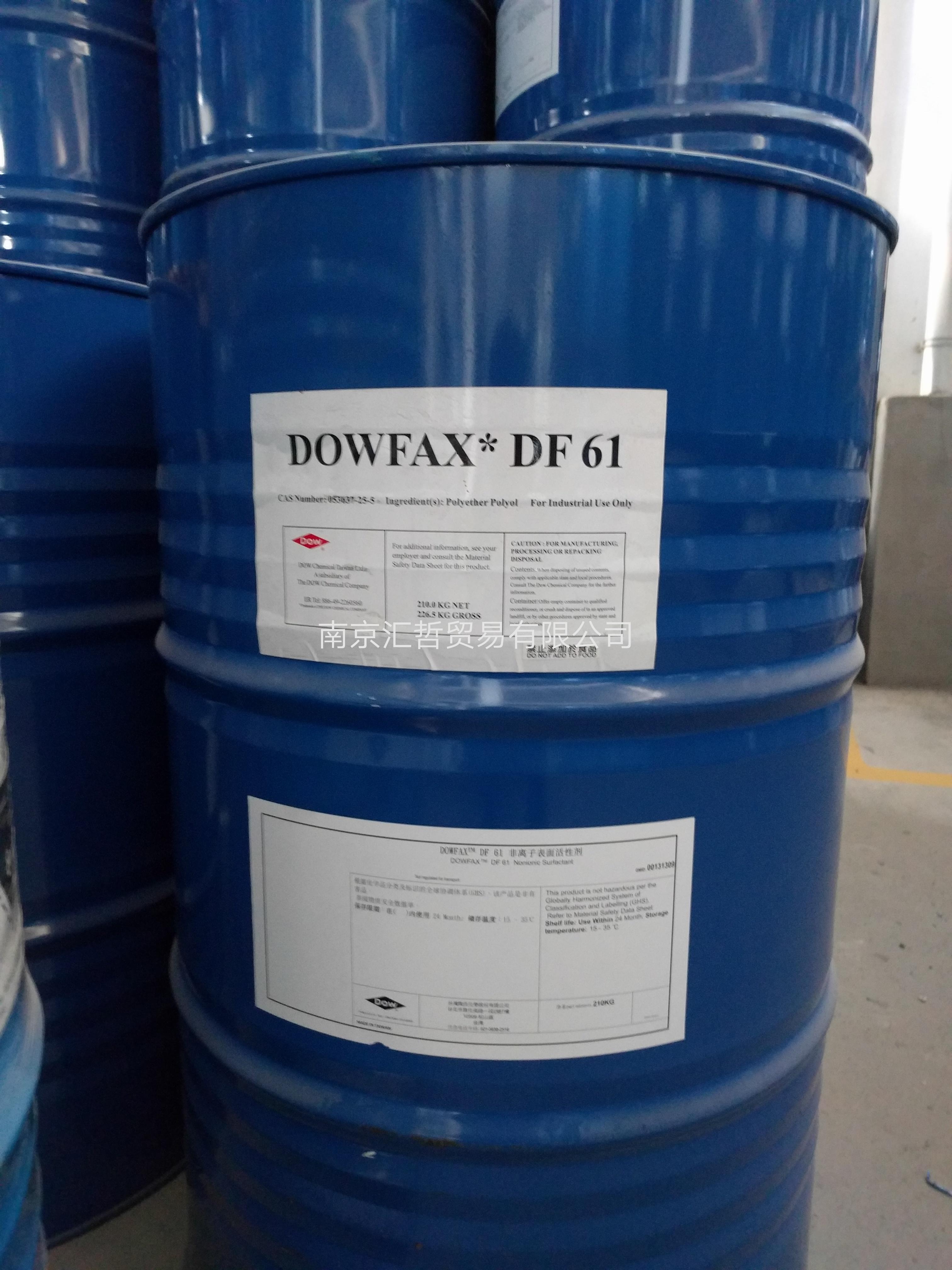 陶氏 DOWFAX D61