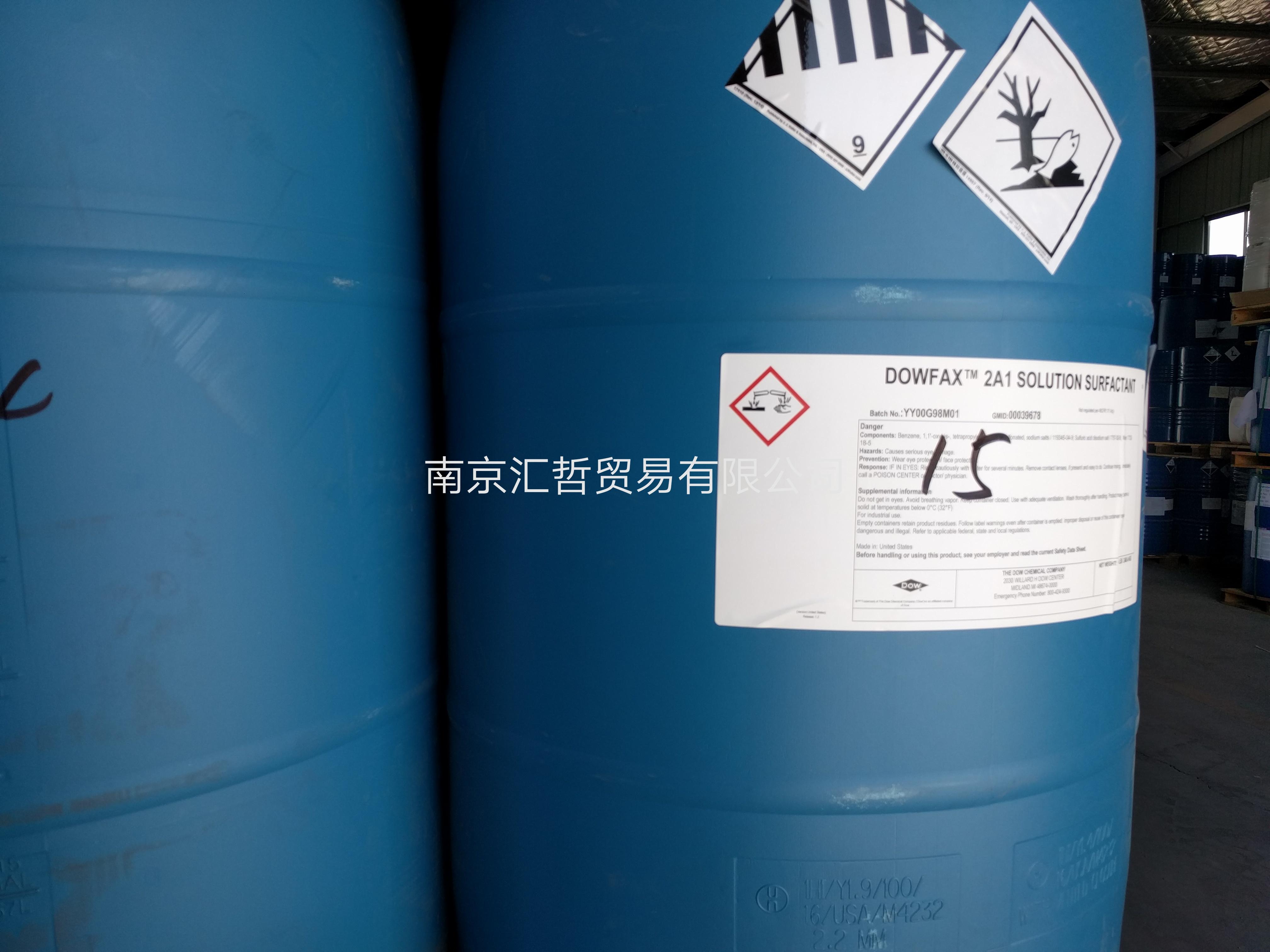 陶氏DOWFAX 2A1 表面活性劑