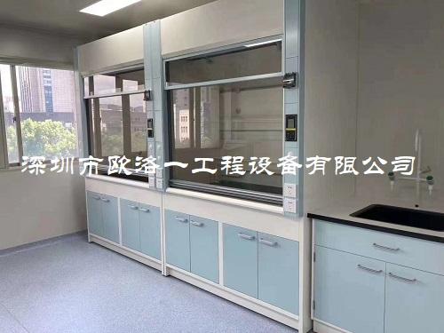 化验室通风橱2