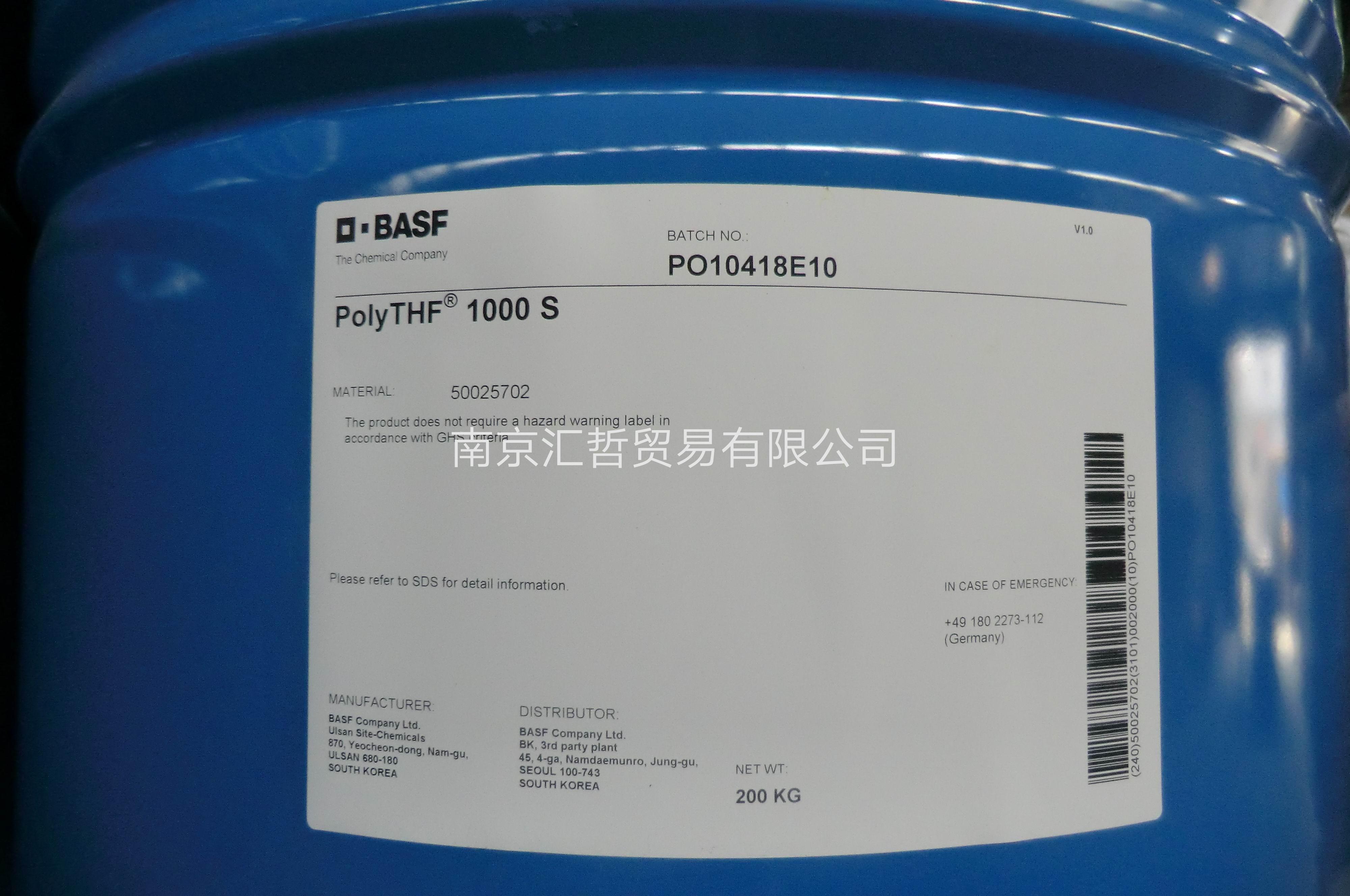 PolyTHF 1000 S