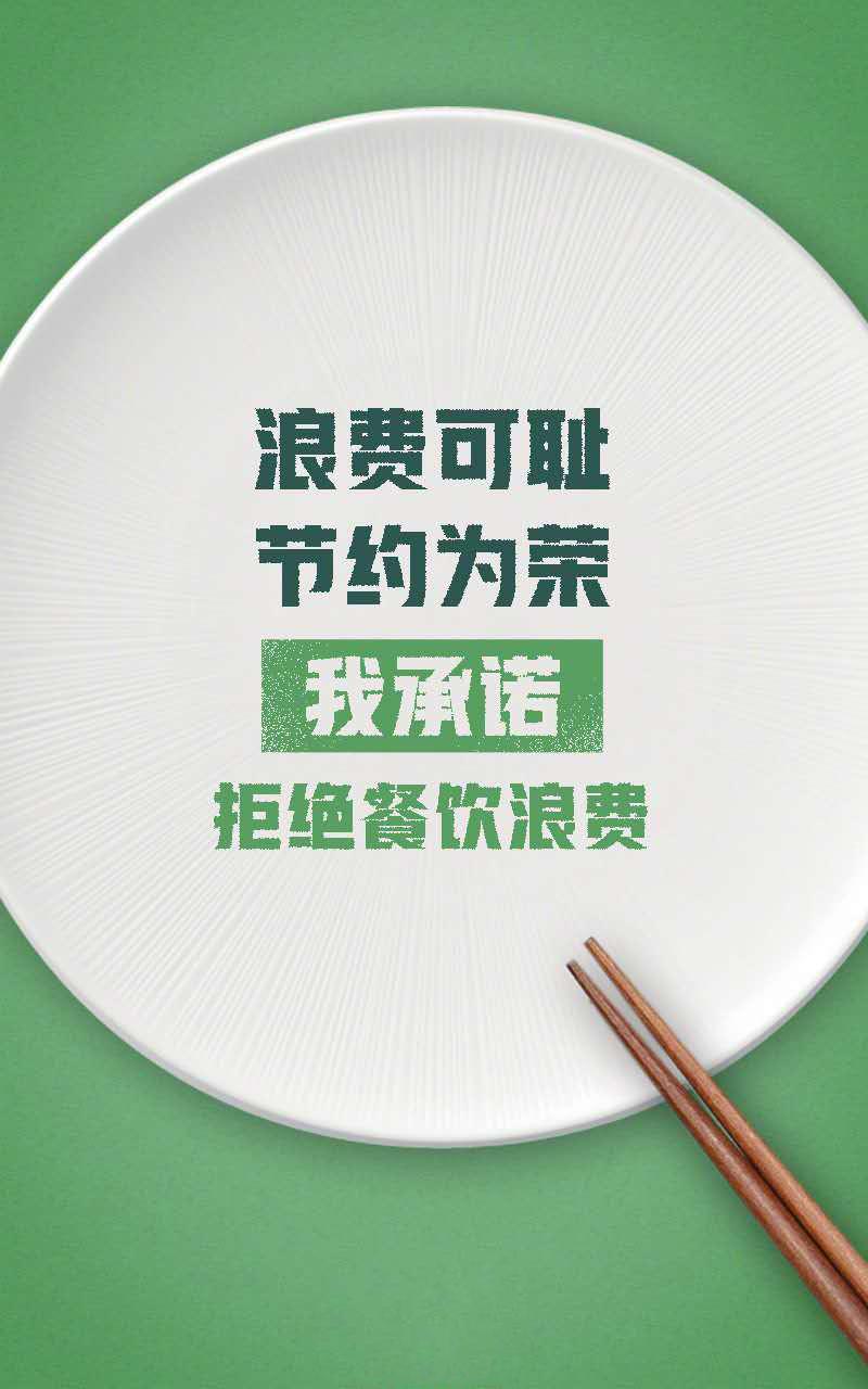 云卡微信订餐3
