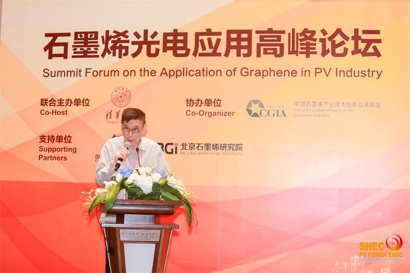 SNEC第十四届(2020)国际太阳能光伏与智慧能源(上海)展览会暨论坛10