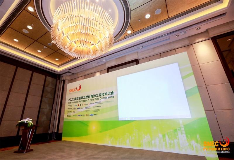 SNEC第十四届(2020)国际太阳能光伏与智慧能源(上海)展览会暨论坛11