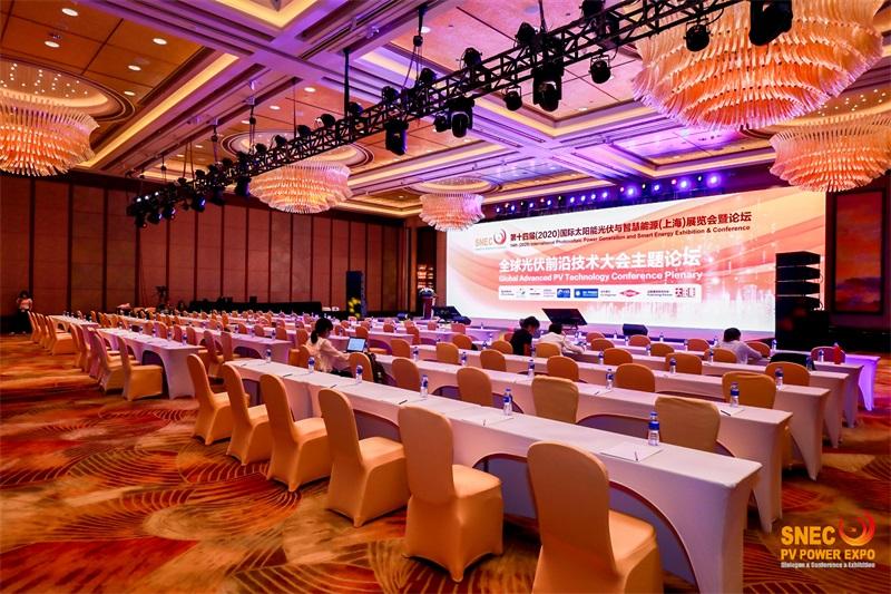 SNEC第十四届(2020)国际太阳能光伏与智慧能源(上海)展览会暨论坛6
