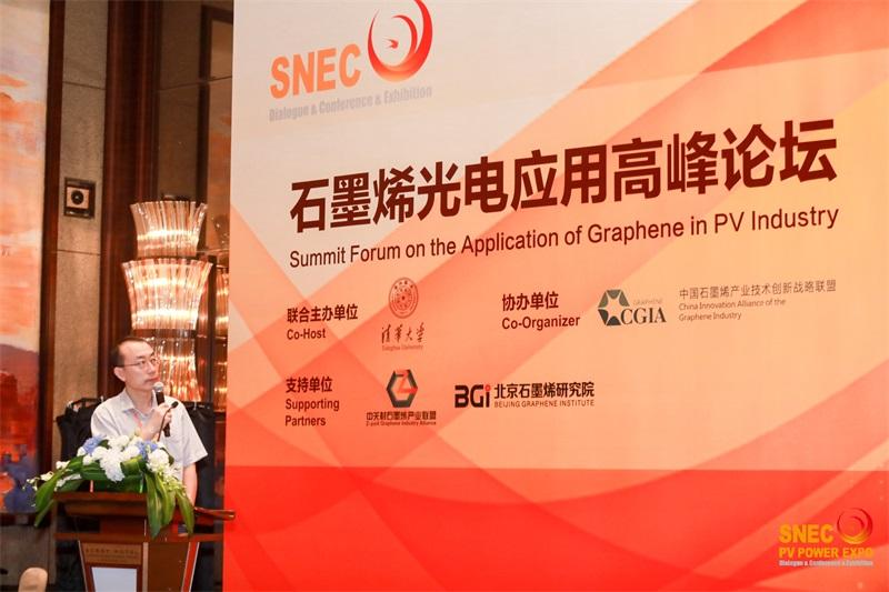 SNEC第十四届(2020)国际太阳能光伏与智慧能源(上海)展览会暨论坛8