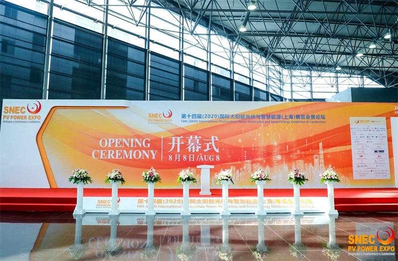 SNEC第十四届(2020)国际太阳能光伏与智慧能源(上海)展览会暨论坛9