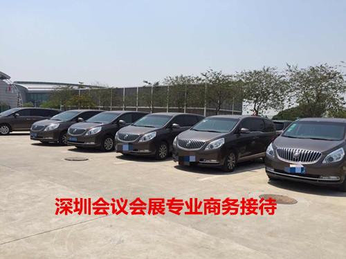 深圳会议会展别克租车