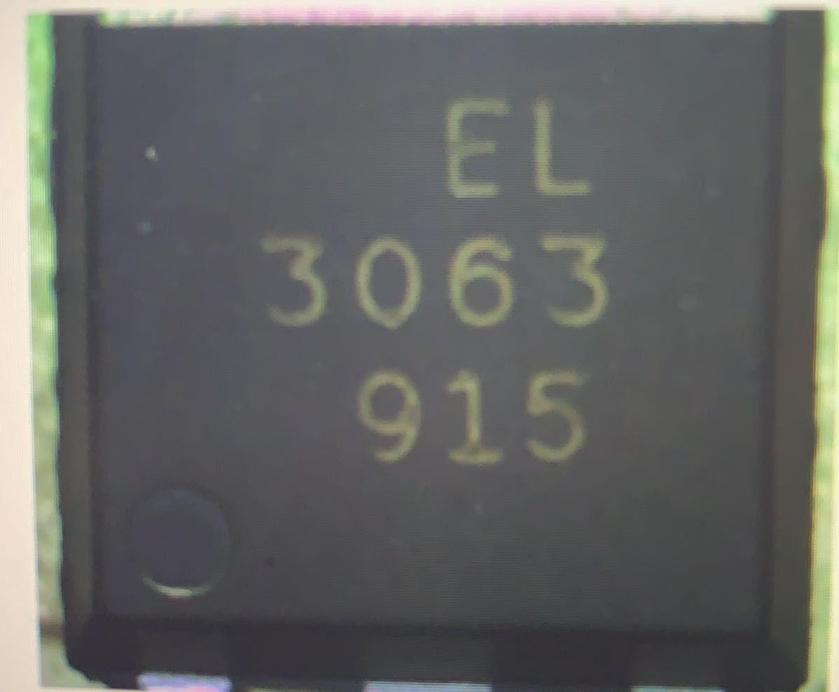 光耦3063