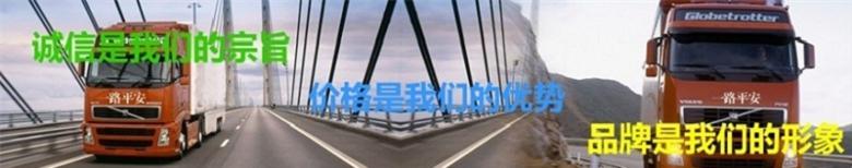 深圳雷竞技网页版雷竞技官网公司