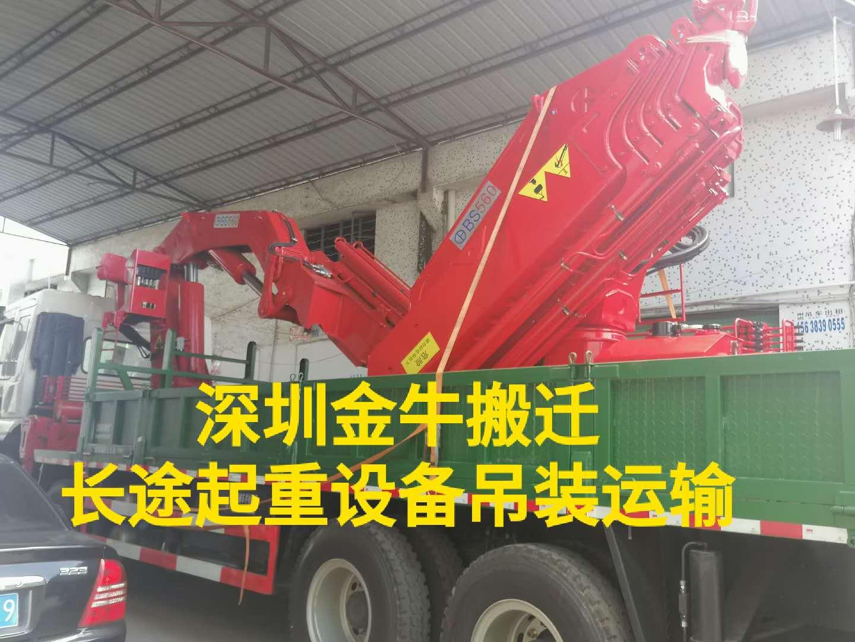 深圳工廠搬遷