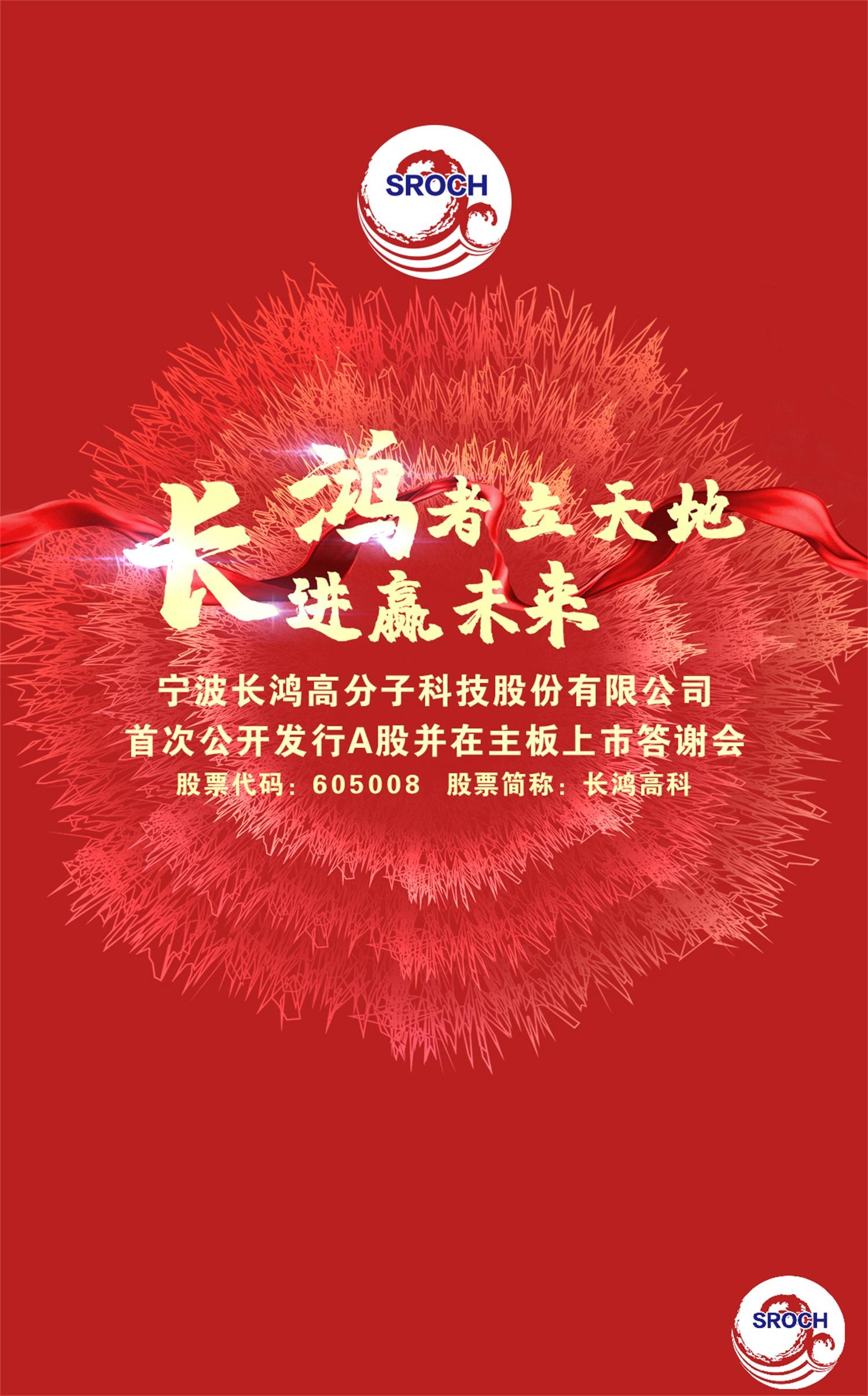 上海吉美文化传播有限公司2