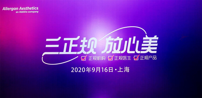 上海吉美文化传播有限公司5