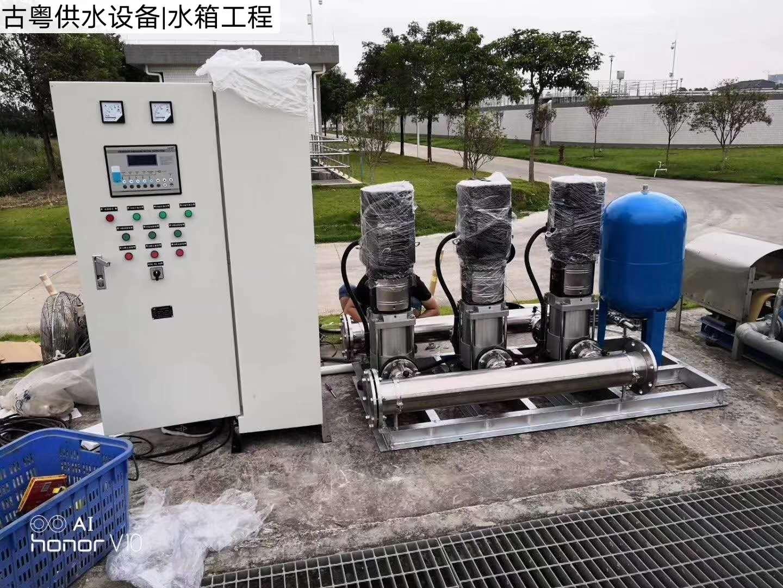 PLC变频供水设备