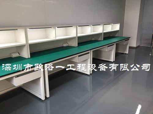 钢木实验家具3