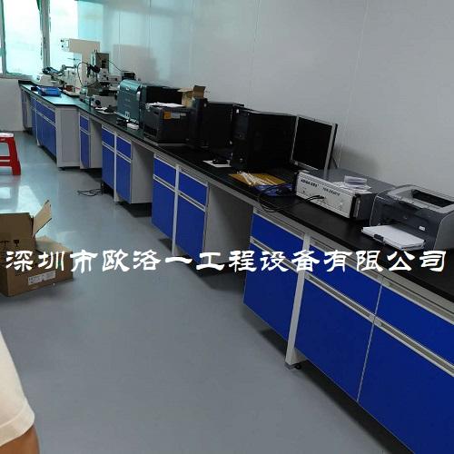 钢木实验家具6