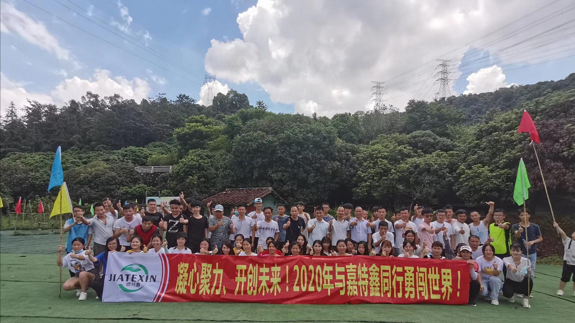 深圳公司拓展活动在乐湖生态园合影