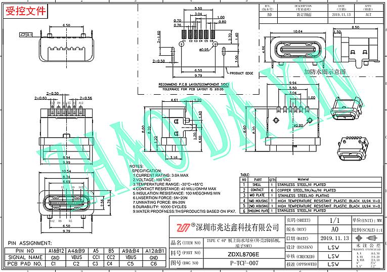 TYPE-C母座6P防水两脚插板
