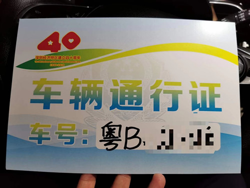 深圳40周年庆祝大会4