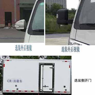 长安冷藏车2