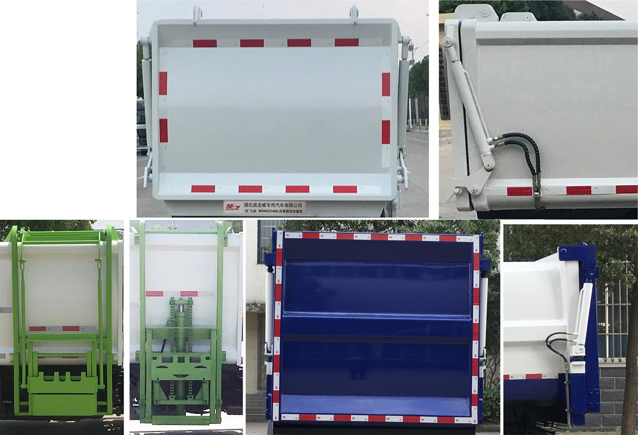 东风3-5立方挂桶垃圾车微型污泥运输车2