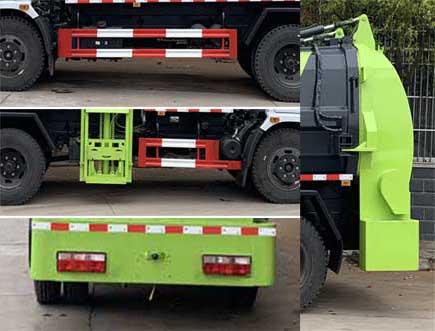 东风小多利卡餐厨垃圾车3-5立方污泥运输车3