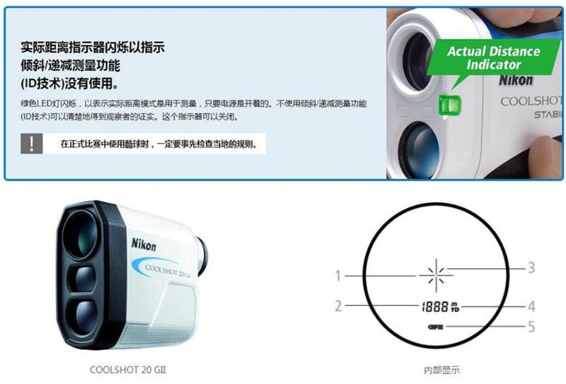 尼康20二代测距仪11
