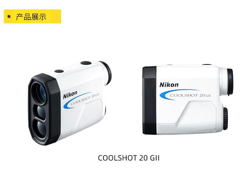 尼康20二代测距仪4