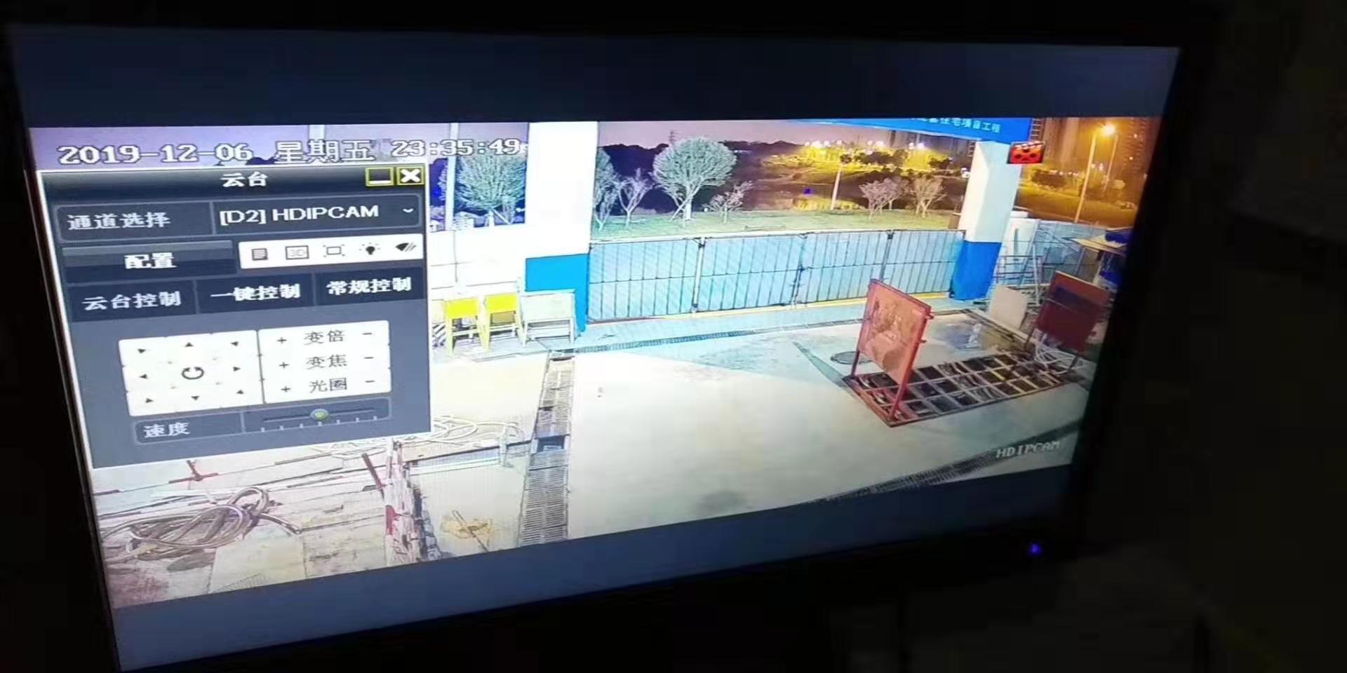 运渣车视频监控