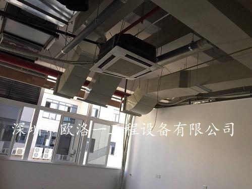 实验室排风装置4
