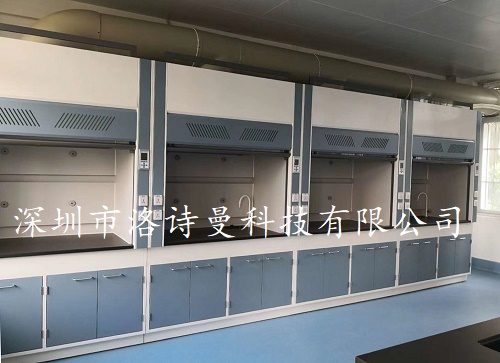 化验室通风柜5