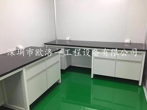 实验室家具定制1