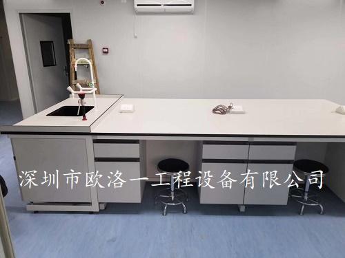 实验室家具定制2