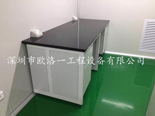 实验室家具定制3