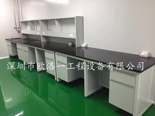 实验室家具定制4