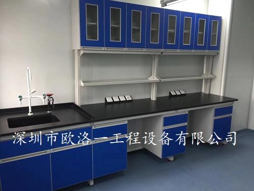 实验室家具定制5