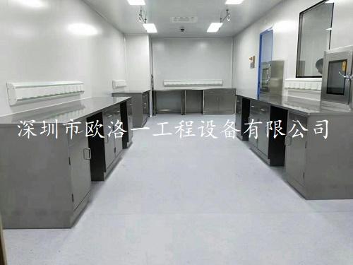 不锈钢实验台5