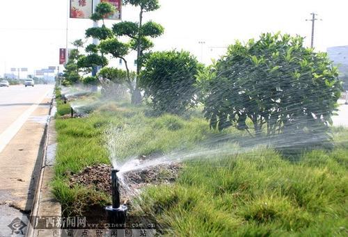 绿化喷灌系统
