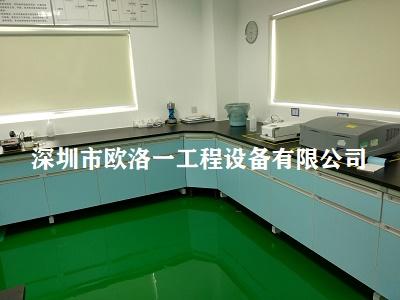 康師傅實驗室工程1