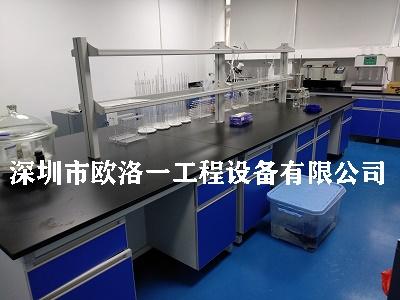 深圳市中金岭南科技有限公司实验室工程2