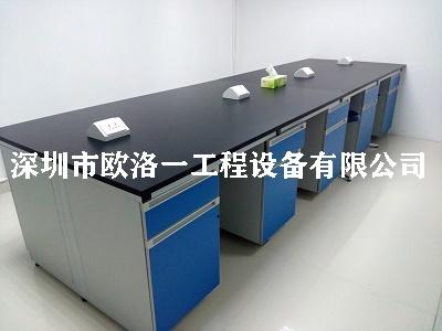 深圳市中金岭南科技有限公司实验室工程3